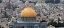 Izrael  - wczasy, urlopy, wakacje