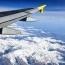 Praca na stanowisku: Kasjer Lotniczy - wczasy, urlopy, wakacje