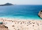 Wyspy Kanaryjskie - wczasy, urlopy, wakacje