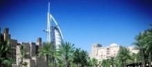 Emiraty Arabskie  - wczasy, urlopy, wakacje