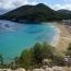 Hiszpańska Ibiza w ofercie Last Minute - wczasy, urlopy, wakacje