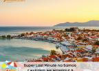 Last Minute na Samos - wczasy, urlopy, wakacje