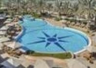 Hilton Abu Dhabi - wczasy, urlopy, wakacje