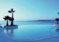 Le Meridien (Podstrana) - wczasy, urlopy, wakacje