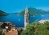 Bałkański Szlak - wczasy, urlopy, wakacje