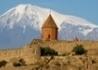 Armenia - Pierwsze Chrześcijańskie Państwo Świata - wczasy, urlopy, wakacje