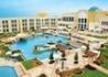 Salalah Marriott Resort - wczasy, urlopy, wakacje