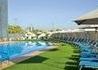 Arabian Park - wczasy, urlopy, wakacje