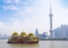 Chiny - Skarby Południa - wczasy, urlopy, wakacje