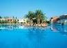 Atlantica Aeneas Resort - wczasy, urlopy, wakacje