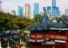 Chiny - Macau - Hongkong - wczasy, urlopy, wakacje