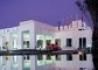 Hilton Fujairah - wczasy, urlopy, wakacje