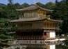 Stolice Japonii - wczasy, urlopy, wakacje