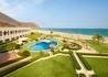 Golden Tulip Resort Dibba - wczasy, urlopy, wakacje
