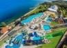 Izgrev Spa & Aquapark - wczasy, urlopy, wakacje