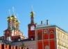 Carska Rosja - wczasy, urlopy, wakacje
