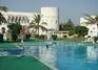 Sohar Beach - wczasy, urlopy, wakacje