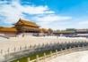 Chiński Super Ekspres - wczasy, urlopy, wakacje