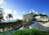 Okinawa Kariyusi Beach Resort Ocean Spa - wczasy, urlopy, wakacje