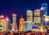 Chiny + Góry Żółte - wczasy, urlopy, wakacje