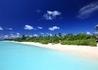 Six Senses Laamu - wczasy, urlopy, wakacje
