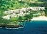 Mauna Kea Beach - wczasy, urlopy, wakacje