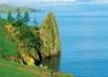 Bajkalska Bajka - wczasy, urlopy, wakacje