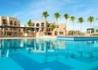 Rotana Salalah Resort - wczasy, urlopy, wakacje
