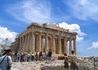 Ateny - Dziedzictwo Antyku - wczasy, urlopy, wakacje