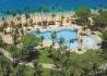 Shangri - La Fijian Resort - wczasy, urlopy, wakacje