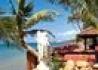 Oriental Pearl Resort - wczasy, urlopy, wakacje