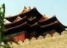 Chiny - Kultura I Historia - wczasy, urlopy, wakacje