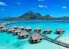 Four Seasons Bora Bora - wczasy, urlopy, wakacje