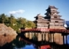 Japonia Ostatnich Samurajów - wczasy, urlopy, wakacje