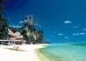 Matira Bora Bora - wczasy, urlopy, wakacje