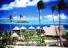 Le Maitai Polynesia - wczasy, urlopy, wakacje