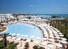 Club Riu Palm Azur - wczasy, urlopy, wakacje