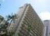 Courtyard By Marriott Waikiki Beach - wczasy, urlopy, wakacje