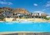 Marine Club Resort - wczasy, urlopy, wakacje