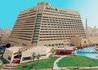 Radisson Blu Resort - wczasy, urlopy, wakacje