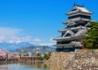 Japońskie Origami - wczasy, urlopy, wakacje